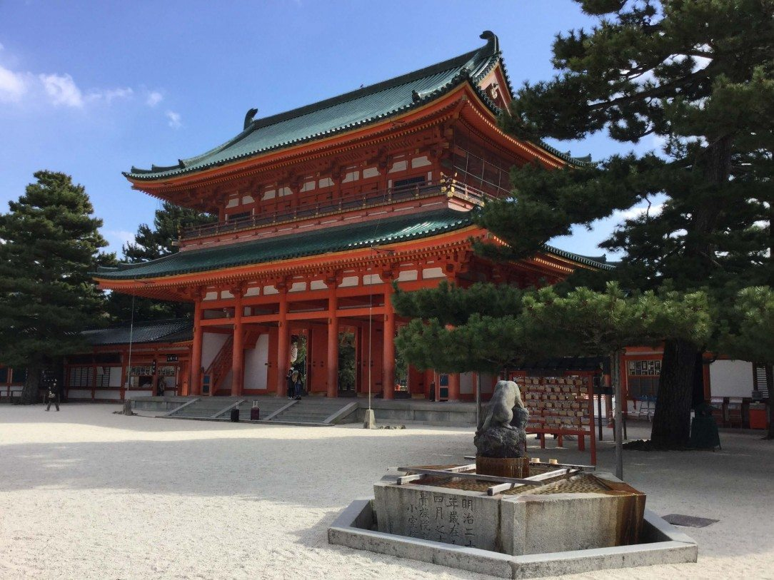 Pagoda temple in Kyoto on Japan study tour
