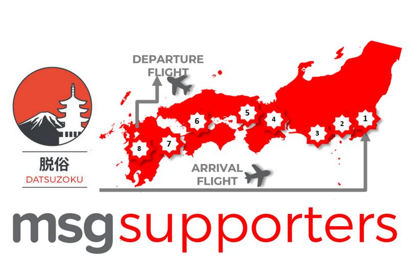 Datsuzoku, Follow Wales, Tour Japan 2019, MSG Tours