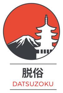 Ireland Datsuzoku tour icon