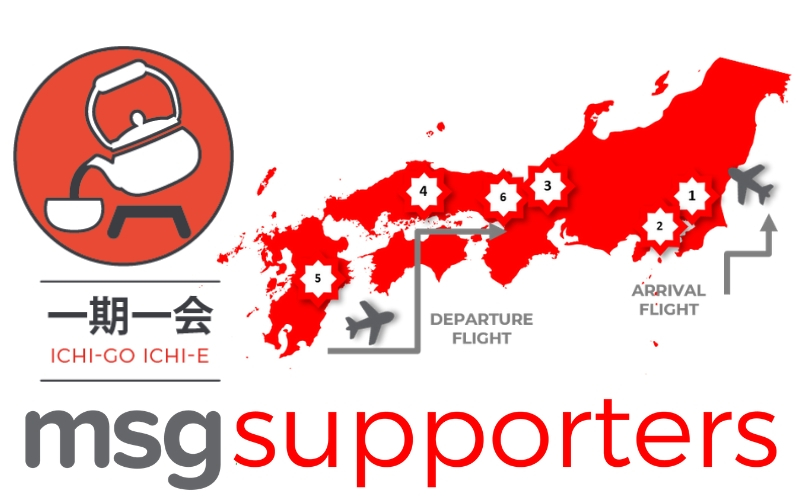 Ichi go Ichi e england supporters package new oct