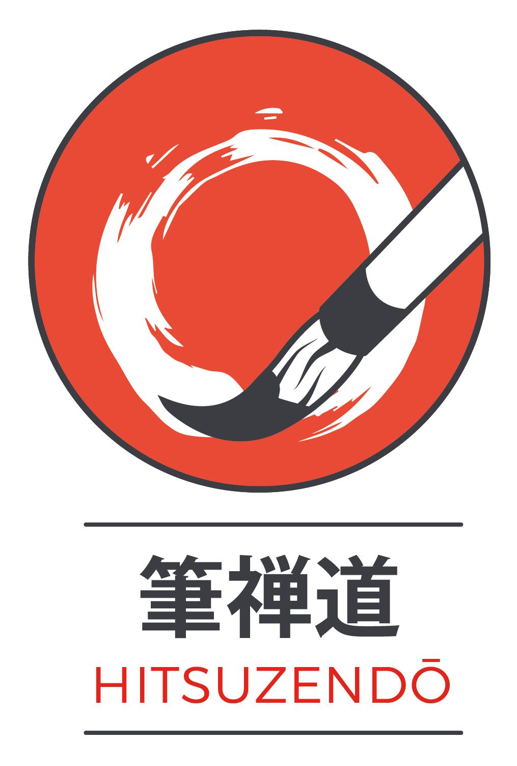 Hitsuzendō