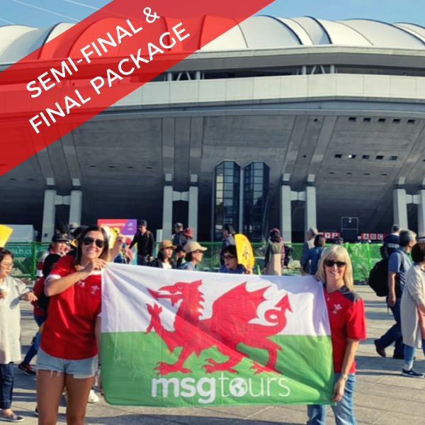 MSG TOURS SEMI FINAL AND FINAL SUPPORTES PACKAGES
